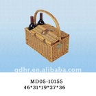 natural wicker picnic basket