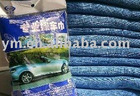 MicroFiber Car Clean Towel