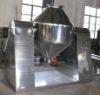 Double Cone Revolving Vacuum Dryer (SZG)