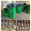 Sawdust Briquette Making Machine Supplier 86-15237108185