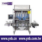 Stainless Steel face cream,ice cream,jam Filling Machine
