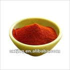 Carrot Extract with Beta Carotene for natural food pigment