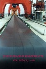 Oil resistant rubber conveyor belt.