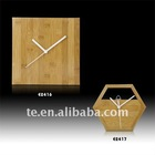Hexagonal Bamboo Wall Clock with Sweep Movement