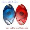 elastic utp5e cable