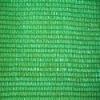 swimming pool sunshade net