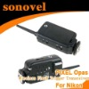 wireless flash trigger transreceiver for nikon