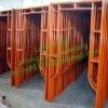 Steel Pipe Scaffoldings