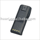 Two way radio battery HM-HNN9360