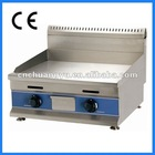 CYS-862 Gas Vertical Broiler/Shawarma Machine