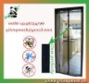 Magnetic soft screen door HotSale!