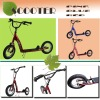 Hot Sale 2 Wheels 12'' Kids Push Scooter
