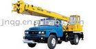 XCMG QY8D crane