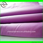 100% cotton down proof fabric cotton