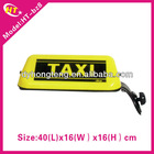New magnet or pull hook type slim led auto taxi roof lights taxi topper