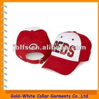cotton baseball sports cap