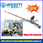 "HD 1/3"" Sony CCD Widely Using in Earthquake HD Video Life Detector Flexible Sony CCD Camera with 4'' LCD Screen BS-M600"