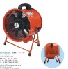 """SHT Series Portable Blower(8"""",10"""",12"""",14"""",16"""",18"""") with """"A"""" supporter"""