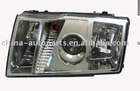 TP-V001 Head Lamp with E-mark for VOLVO Truck