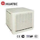 Evaporative mini air cooler use for industrial China supplier
