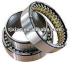 nsk ntn cylindrical roller bearings 5014 2212
