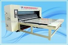 packing machine chain feeder semi automatic rotary die cutter