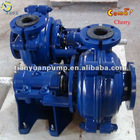 3 inch industrial pump large capacity