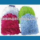 2012 Chenille Car Cleaning Mitt