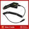 5V car charger for psp3000