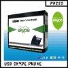 USB Skype Phone PD222 (usb phone/wireless skype phone) (GF-PD222)