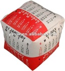 stuffed soft cube/calendar magic cube/promotional toy