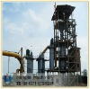 Steel Making Equipment-Two-stage Coal Gsifier
