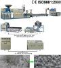 Non-woven fabrics recycling granulator