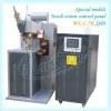 Stored energy Spot welder