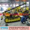 High Pressure Crawler Drill DT-DTH90