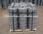 MH- good/high quanlity Barbed Wire(Real factory for checking))