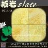 Natural Culture Stone -- Slate P014-A