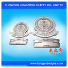 customized metal label with embossed letters