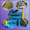 fish feed formulation