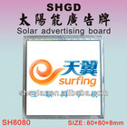 outdoor advertising board/ertising sign board