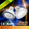 3W self-opening module die casting LED Spot Light MR16