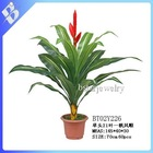 21 leaves artifical plant with red stamen