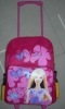 2012 hot sale school bag,for children,low price with quality