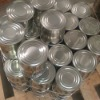 empty cans for food