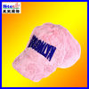 winter hat baseball hats pink color ST-H1295-2