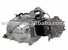 WJ 50cc/70cc Engine for 50cc Motorcycle/70cc motorcycle