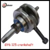 New style GY6 125 motorcycle crankshaft with high quality for sale