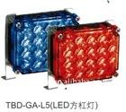 2 x 20 (40 LED) Head Flashing Lamp