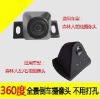 Special For 360 Degree Car Camera System