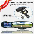 OBD anti glare navigator special rear view mirror